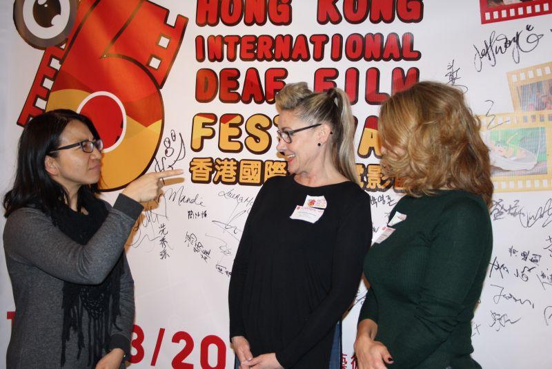 Hong Kong Deaf Festival