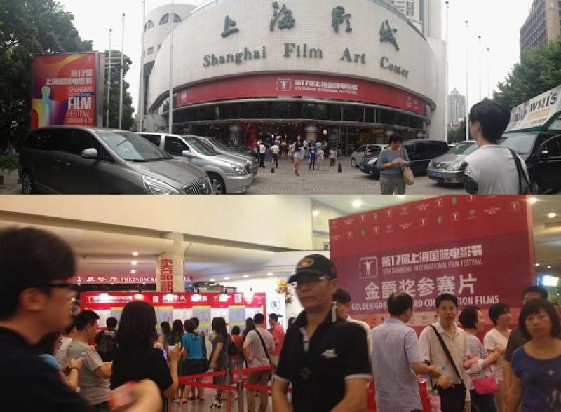 """Der Mittelpunkt des Filmfestivals war das """"Shanghai Film Art Center""""."""